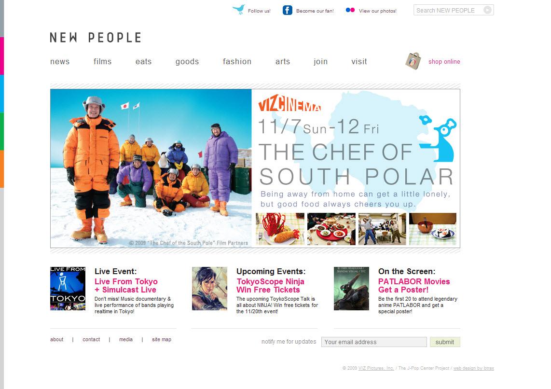 NEWPEOPLE Homepage